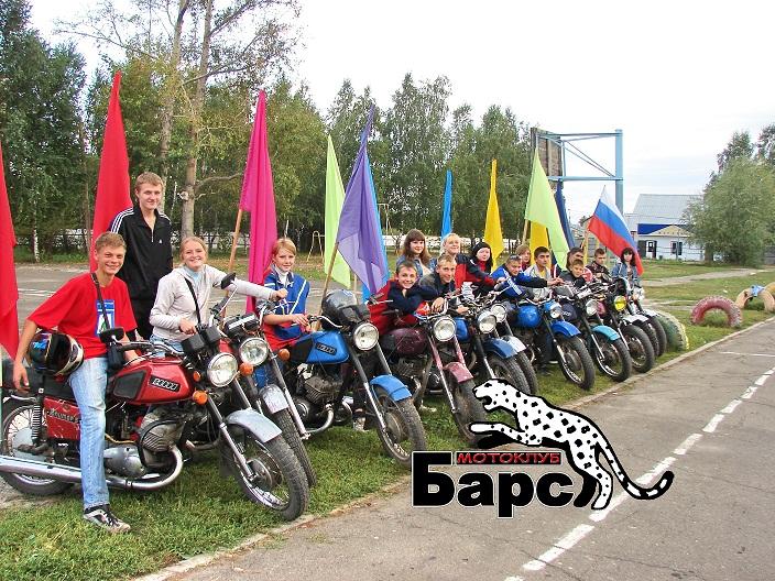 Мотоклуб Барс